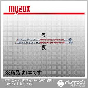 ヤマヨ測定機 リボンロッド両サイドE-1(遠距離用)[123541]120mm幅/10m R12A10