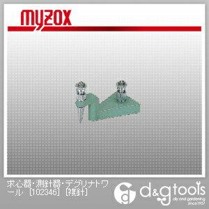 マイゾックス 測針器[102346] 複針