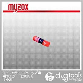 マイゾックス スポーツラインチョーク [218077] 赤/12本入 (LH-2)