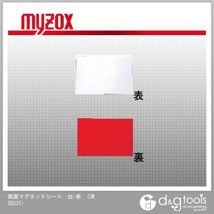 マイゾックス 両面マグネットシート 白/赤 (CMSD231)