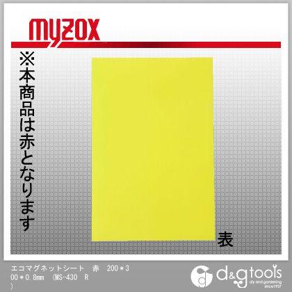 マイゾックス エコマグネットシート 赤 200*300*0.8mm MS-430 R