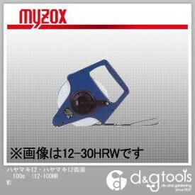 マイゾックス ハヤマキ12・ ハヤマキ12両面 100m (12-100HRW) 巻尺巻尺 コンベックス メジャー