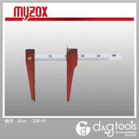マイゾックス 輪尺 45cm (TCW-45) ノギス