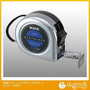 ムラテックKDS 両面ステンレスネオロック25巾5.5m 132 x 105 x 41 mm SS25-55BP 1