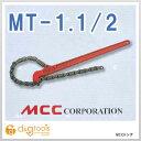 MCC MCCトング MT-1.1/2 MT0015