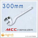 MCC MCCコーナーレンチアルミAD300 CWALAD30