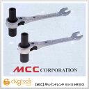 MCC 吊りバンドレンチ (HR-1013)