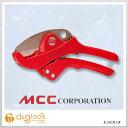 MCC MCCエンビカッタVC−42ED VC-0342