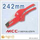 MCC MCCダクトモールカッタ70 DCM-70