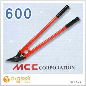 MCC MCCバンドカッタ600 SC-600 1