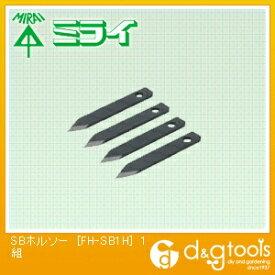 未来工業 SBホルソー 替刃(石膏ボード用) (FH-SB1H) 4枚1組