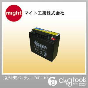 マイト工業 溶接機用バッテリー WB-1M