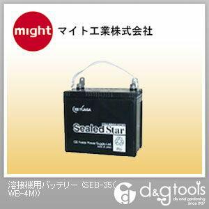 マイト工業 溶接機用バッテリー SEB-35(WB-4M)
