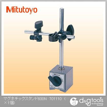 ミツトヨ マグネチックスタンド600N 7011-10