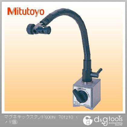 ミツトヨ マグネチックスタンド600N 7012-10