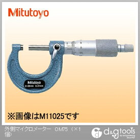 ミツトヨ 標準外側マイクロメーター(103-139) OM-75
