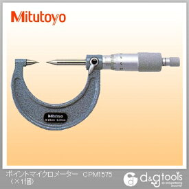 ミツトヨ ポイントマイクロメーター(112-155) CPM15-75