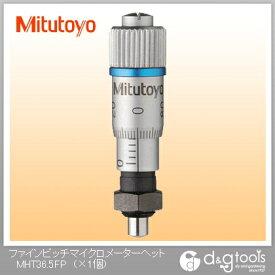ミツトヨ ファインピッチマイクロメーターヘッド(148-242) MHT3-6.5FP