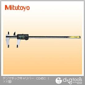 ミツトヨ 長尺タイプデジマチックキャリパーデジタルノギス(500-500-10) CD-45C