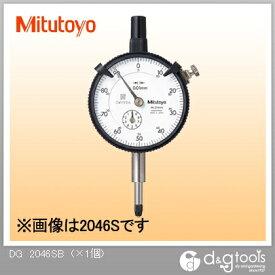ミツトヨ ダイヤルゲージ (2046SB) マイクロメーター マイクロ マイクロメータ