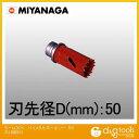 ミヤナガ S−LOCKバイメタルホールソーΦ50(刃のみ) 50 SLBI050