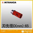 ミヤナガ S−LOCKバイメタルホールソーΦ65(刃のみ) 65 SLBI065