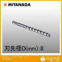 ミヤナガ デルタゴンビットSDSプラスΦ8.0X166mm 8 DLSDS080