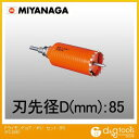 ミヤナガ 乾式ドライモンドコアドリル/ポリクリックシリーズストレートシャンクセット品 PCD85