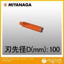ミヤナガ 乾式ドライモンドコアドリル/ポリ カッター 100 PCD100C