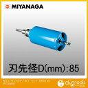 ミヤナガ ガルバウッドコアドリル/ポリクリックシリーズ ストレートシャンク セット品 PCGW85