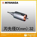 ミヤナガ ウッデイングコアドリル/ポリクリックシリーズ ストレートシャンク セット品 ウィディングコアドリル (PCWS…