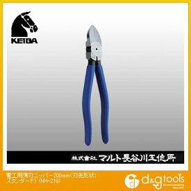 マルト長谷川│ケイバ KEIBA電工用薄刃ニッパー(刃部形状スタンダード)200 200mm NH-218
