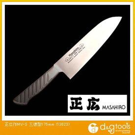 正広 ステンレス 包丁MV-S 三徳型 (13623) 調理用