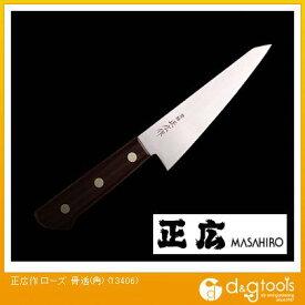 正広 包丁 ローズ 骨透(角) (13406) 調理用