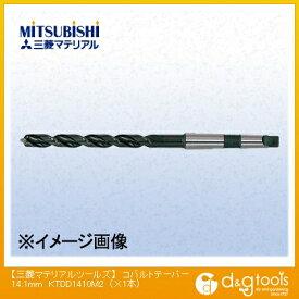 三菱マテリアル コバルトテーパード 14.1mm MMCA1504 1 本
