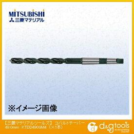 三菱マテリアル コバルトテーパード 49.0mm KTDD4900M4 1 本