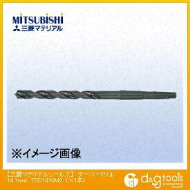 三菱マテリアル テーパードリル 14.1mm TDD1410M2 1 本
