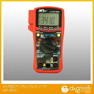 MT PC対応デジタルマルチメータ MT-4520 1