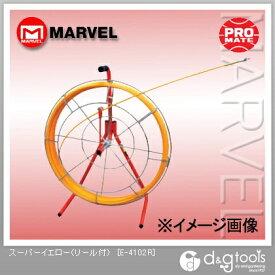 マーベル スーパーイエロー(リール付) E-4102R