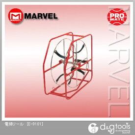 マーベル 電線リール E-9101