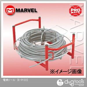 マーベル 電線リール E-9122