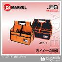 ジョブマスター ツールバッグ 濃紺 (JTB-1)