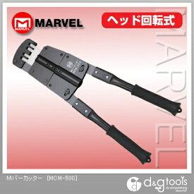マーベル Mバーカッター MCM-500 1点