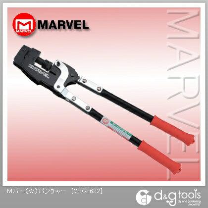 マーベル Mバー(W)パンチャー MPC-622