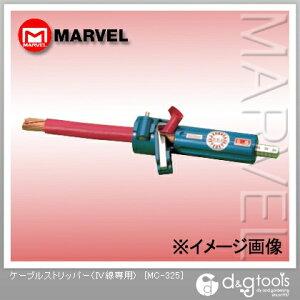 マーベル ケーブルストリッパー(IV線専用) MC-325