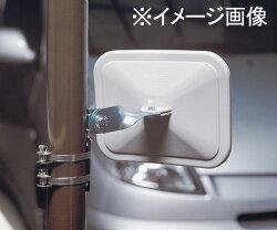 【マイスト】ガレージミラーアタッチメントステンレスベルト(5110)