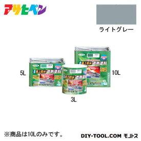 アサヒペン 水性屋上防水遮熱塗料 ライトグレー 10L プライマー 塗料 1缶