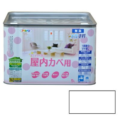 アサヒペン NEW水性インテリアカラー屋内カベ用無臭 水性 塗料 白 5L