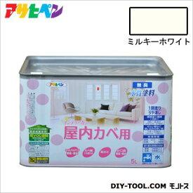 アサヒペン NEW水性インテリアカラー屋内カベ用無臭水性塗料 ミルキーホワイト 5L ペンキ