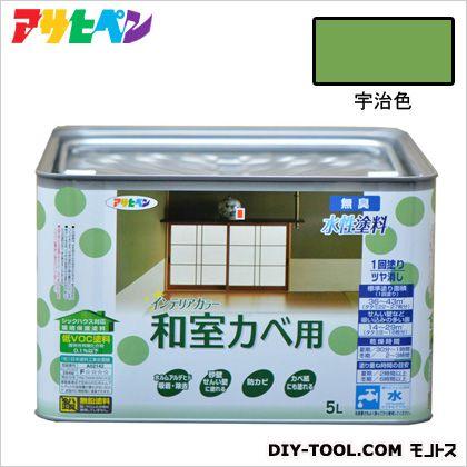 アサヒペン NEW水性インテリアカラー和室カベ用無臭水性塗料 宇治色 5L